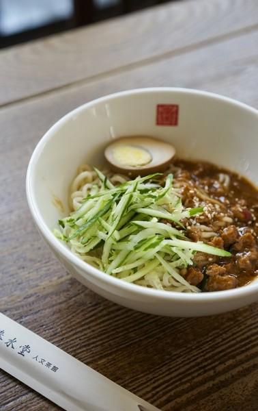 Taiwanese-food-10-reasons-visit-taiwan-chia-chen-suveronika-tomanova-veronikasadventure-com